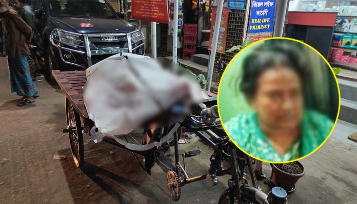 ঢাকায় এক রোমহর্ষক ঘটনা : ৫০ বছর বয়সী প্রেমিকা ৫ টুকরো করলেন ৩৩ বছরের প্রেমিককে